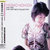 1984-1990 Twin Very Best Collection by Misako Honjo (2003-07-24)