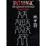 Tao Magic, Laszlo Legeza, 0394731255