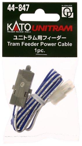Scale Unitrack - Kato N Scale Unitram/Unitrack - Unitram Power Feeder Cable KA-44-847