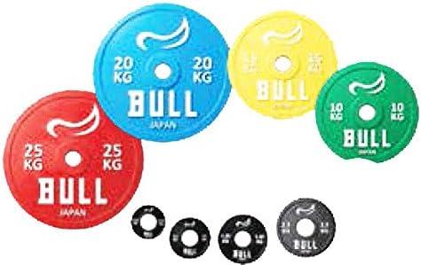 BULL IPF公認パワーリフティングプレート 0.25kg(2枚1組) BL-PLP0.25