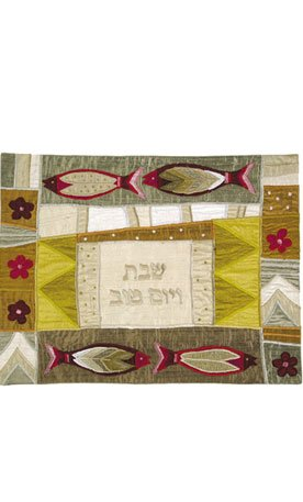 - Raw Silk Appliquéd Challah Cover - Fish in Gold