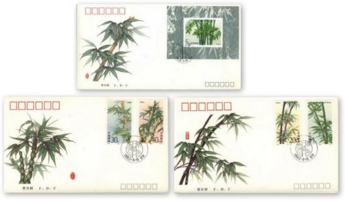 China Stamps - 1993-7, Scott 2444-8, Bamboos - compete set +Souvenir Sheet, 3 First Day Covers, Bamboos