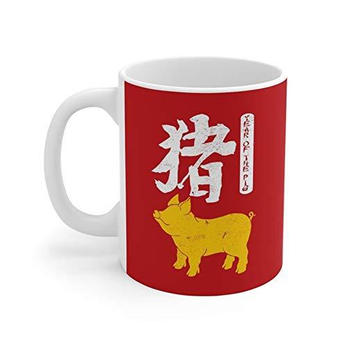 AliceHitMood - Year Of The Pig 2019 Mug, Chinese New Year 2019 Mug, Chinese Alphabeth Letter Zodiac Pig Mug Gifts, 11oz Ceramic Coffee Mug/Cup, Gift Wrap Available