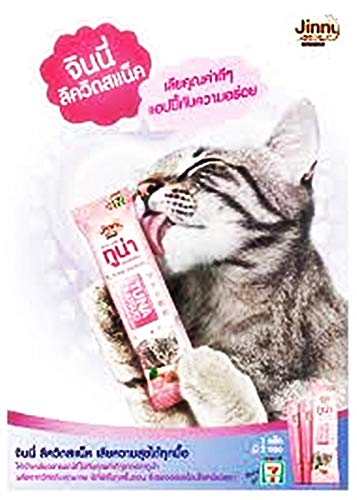 Thai-best -choice Jinny Liquid Snack Tuna (Katsuo) 14g x 2pcs.