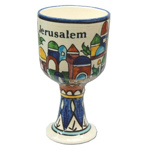 (Jerusalem city walls and old city view Armenian ceramic wine Cup/Goblet - Large (6 inches or 16 cm) - Asfour Outlet Trademark)