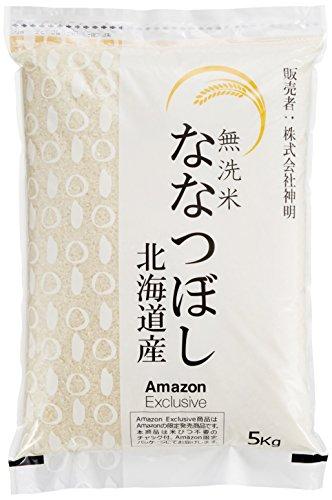 【精米】【Amazon.co.jp限定】北海道産 無洗米 ななつぼし5kg ...