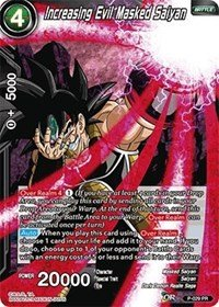 Masked Dragon - Dragon Ball Super TCG - Increasing Evil Masked Saiyan - Dragon Ball Super Promotion Cards - P-029