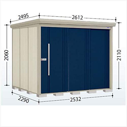 タクボ物置 ND/ストックマン ND-2522 一般型 標準屋根 『屋外用中型大型物置』 ディープブルー B07MTZ6864