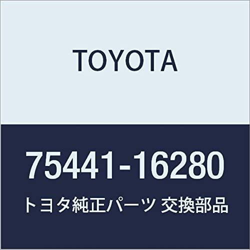Genuine Toyota 75441-16280 Luggage Compartment Plate