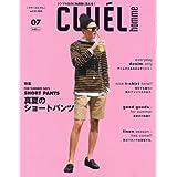 CLUEL homme 2018年7月号 小さい表紙画像