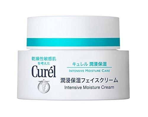 Curel Face Cream - 7