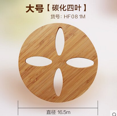 Generic Bamboo placemat heat insulation pad bamboo coasters dining table mat plate pad circle coasters pot holder bowl pad 6 by Generic