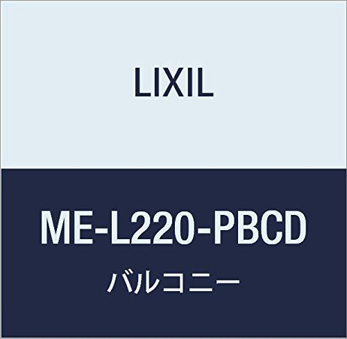 LIXIL(リクシル) TOEX ビュ-ステージH前面P横格子ルーバーMM端部2枚入 M ME-L220-PBCD B0742Q8XG7