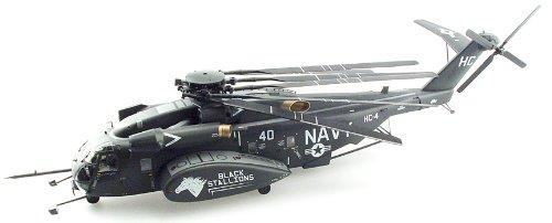 Sea Dragon Helicopter (Academy MH-53E Sea Dragon)