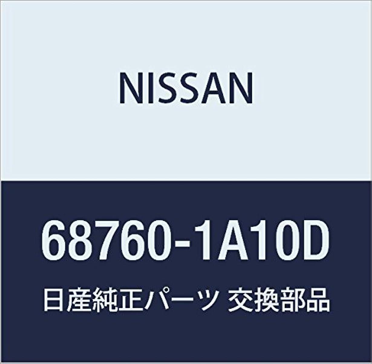 テレビ局そこ歪めるSUBARU (スバル) 純正部品 クリツプ 2PICE D7 品番909140034