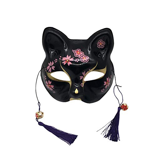 YangYong Kitsune Fox Mask for Masquerade Ball, Animal Cosplay Kabuki Cat Masks