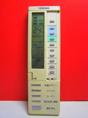 東芝 エアコンリモコン GVR SV8