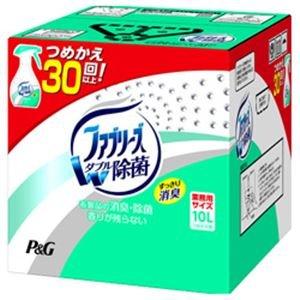 P&G ファブリーズ ダブル除菌 業務用 ds-1095654 B01BHOVS9Y
