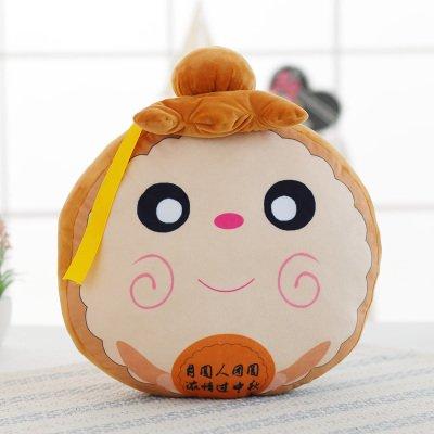 Hebao adorable peluche almohada Moon Cake Figurilla Doll ...