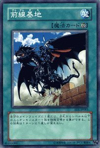 cartas de Yu-Gi-Oh [puesto] EE1-JP083-N
