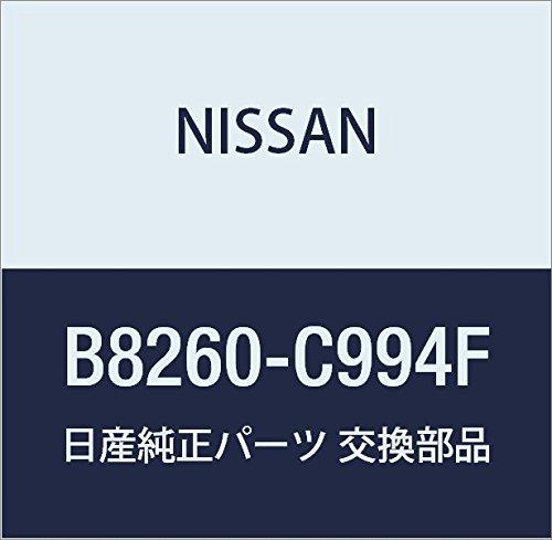 NISSAN (日産) 純正部品 2DINテレビ&ナビゲーシヨン 品番B8260-C994F B01LZ8FFVI