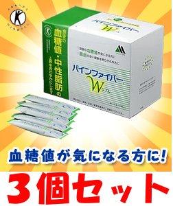 パインファイバーW (6g×60包)×3個セット 【特定保健用食品】 B00CGVXOHM