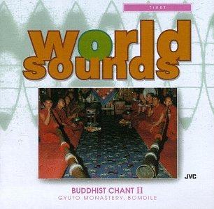 Tibet: Buddhist Chant 5 popular National uniform free shipping II