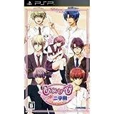 Himehibi: New Princess Days!! Zoku! Ni-Gakki Portable [Japan Import]