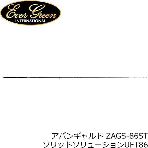 エバーグリーン ゼファー アバンギャルド ZAGS-86ST ソリッドソリューション UFT86