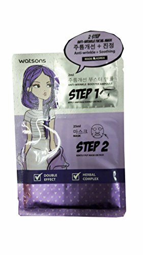 Retinol Sr Facial Treatment (2 Mask Sheets of Watsons 2 Step Anti-Wrinkle Facial Mask. Step 1: Anti-Wrinkle Booster Ampoule 2 ml. step 2: Skin Soothing Mask 25 ml. Double effect, Herbal Complex, Anti-Wrinkle, Soothing.)
