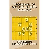 Problèmes de mat des échecs japonais
