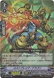 カードファイト!! ヴァンガード/V-EB04/013 ロストブレイク・ドラゴン RR