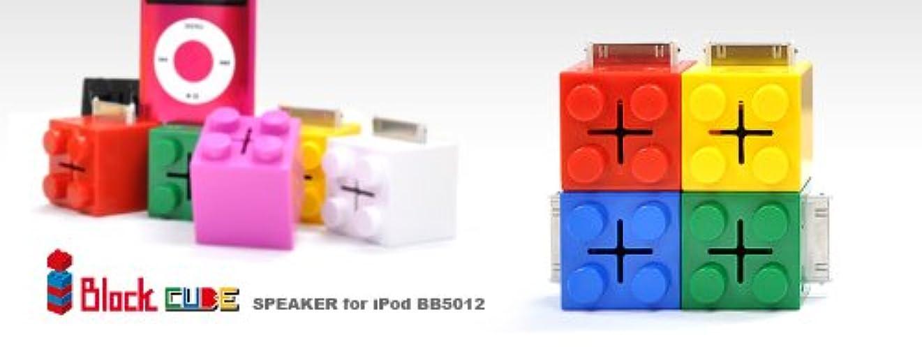 置くためにパック迷信スモッグBose サウンドドック 10 デジタルミュージックシステム [並行輸入品]
