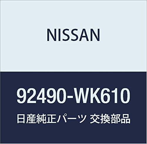 NISSAN (日産) 純正部品 ホース フレキシブル ハイ サファリ 品番92490-VB810 B01FV7A7MC サファリ|92490-VB810  サファリ