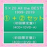 嵐 5×20 All the BEST!! 1999-2019 初回1+初回2