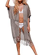 CUPSHE Women's Braid Hallow Tassel Kimono Open Front Cover up Coffee Brown