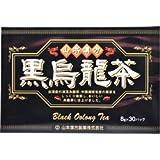 山本漢方 黒烏龍茶