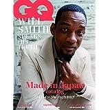 GQ JAPAN 2021年 12月号