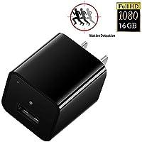 Hidden Cameras Charger Adapter 1080P HD USB Wall Charger Hidden Camera/Nanny Spy Camera Adapter with 16G Internal Memory - Update Version