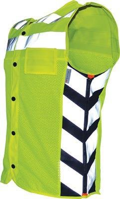 Missing Link Meshed Up Vest , Gender: Mens/Unisex, Primary Color: Green, Size: Lg, Distinct Name: Hi-Vis Green MUM-L