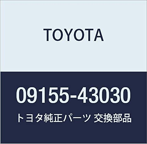 TOYOTA (トヨタ) 純正部品 スパークプラグ レンチ セリカ 品番09155-43030