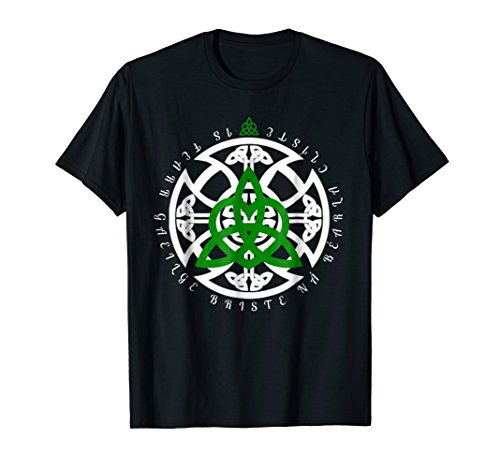 Celtic Irish Pub (Celtic Irish T-Shirt Gaelic Broken Irish Saying Ireland Knot)