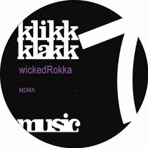 Mdma (Pure Mix)
