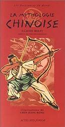 La Mythologie chinoise