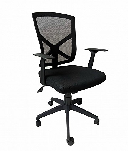 Mesh Office Desk Midback Computer Task Chair - Ergonomic Breathable Back support - Gas Height and Arm Adjustment - Swivel and Tilt Mechanism - Supports up to 225 Pounds Body Weight (Black) by US Office Elements