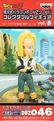 Dragon Ball Z Dragon prefabricated Z Dragon Hen Ball Z World Collectible Figure Android versus cell Hen vol.6 18 No. DBZ046 B01JLUJVFO, 健康と快適生活:538fd525 --- jpworks.be