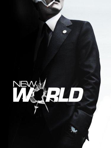 New World (Best Gangster Games Pc)