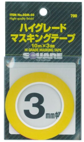 High-grade masking tape 3mm ~ 10m SGM-03 by Square