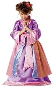 Cesar - Disfraz de princesa Japonesa o Geisha para niña (de 3/5 años)