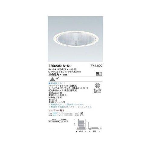 GR78829 ダウンライト/ベース/LED4000K/Rs24/無線 B06XSQCFVV